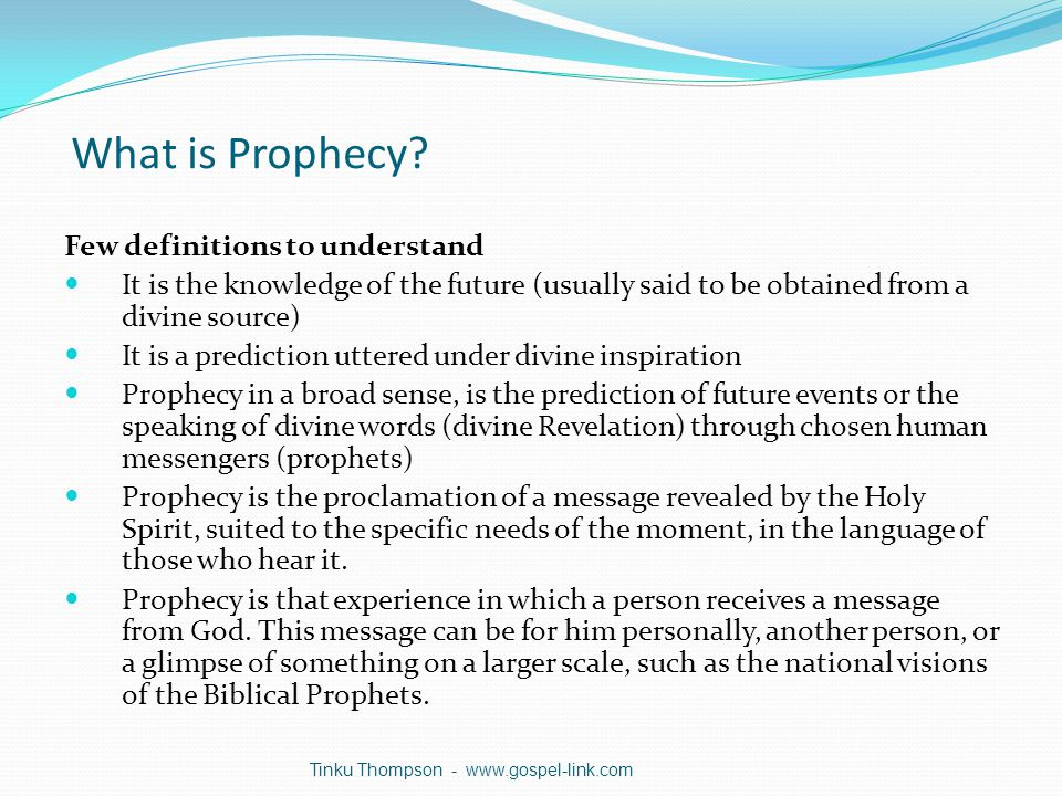 Some Prophecies recently Fulfilled 2 ProphecyProphecy Verse FulfillmentRemarks People of Israel will come back from distant lands and rebuild their cities and gain control over the land and that they would never be uprooted again.