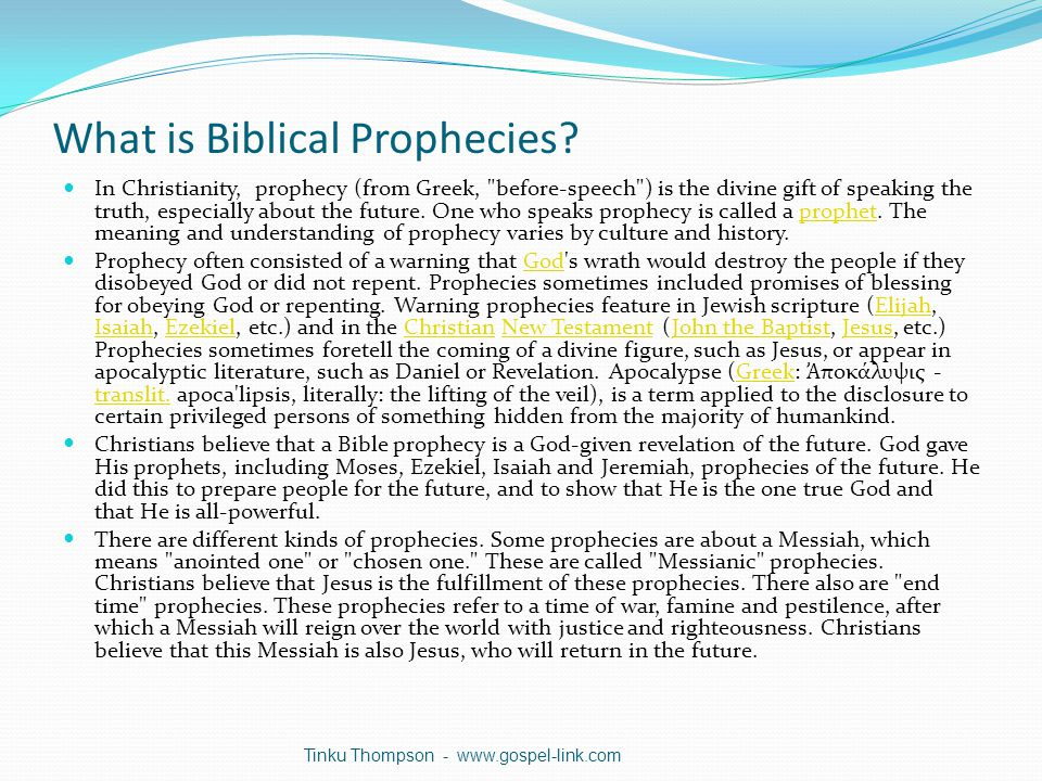 What is Biblical Prophecies.
