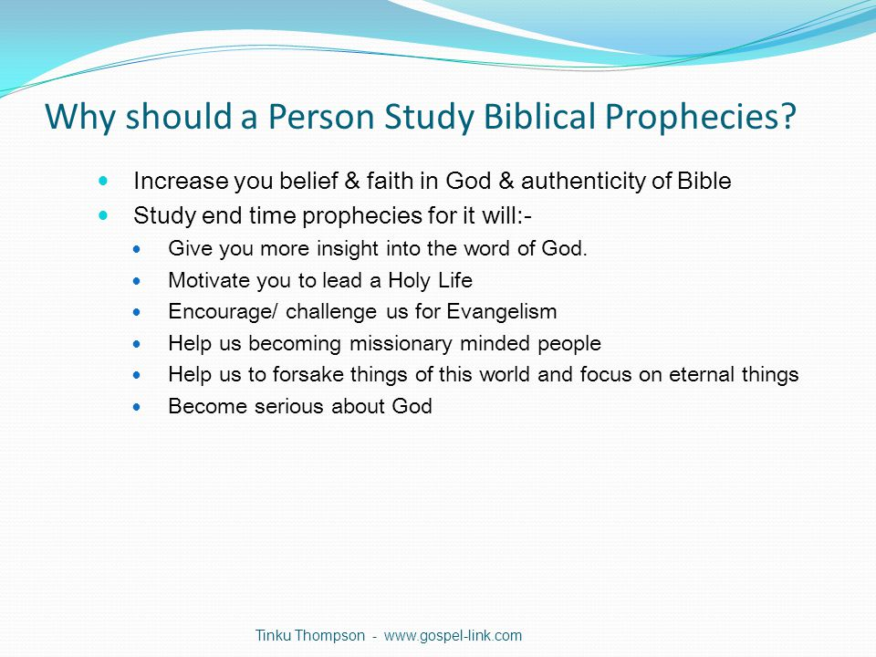 Why should a Person Study Biblical Prophecies.