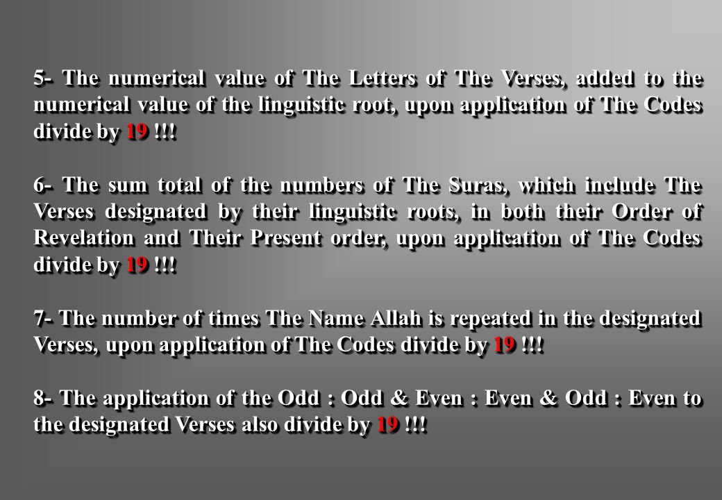 5- The numerical value of The Letters of The Verses, added to the numerical value of the linguistic root, upon application of The Codes divide by 19 !!.