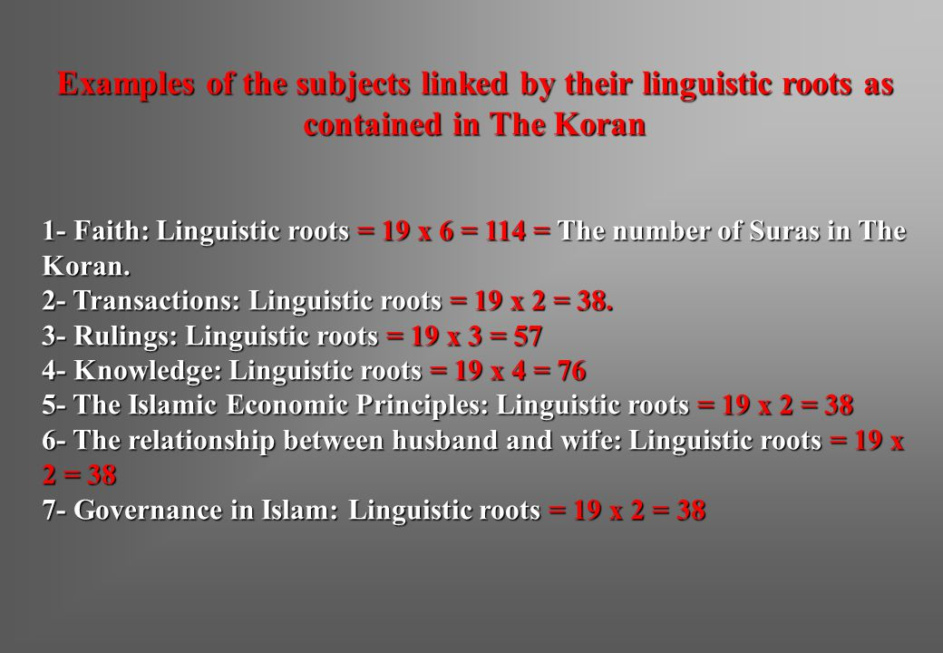 Examples of the subjects linked by their linguistic roots as contained in The Koran 1- Faith: Linguistic roots = 19 x 6 = 114 = The number of Suras in