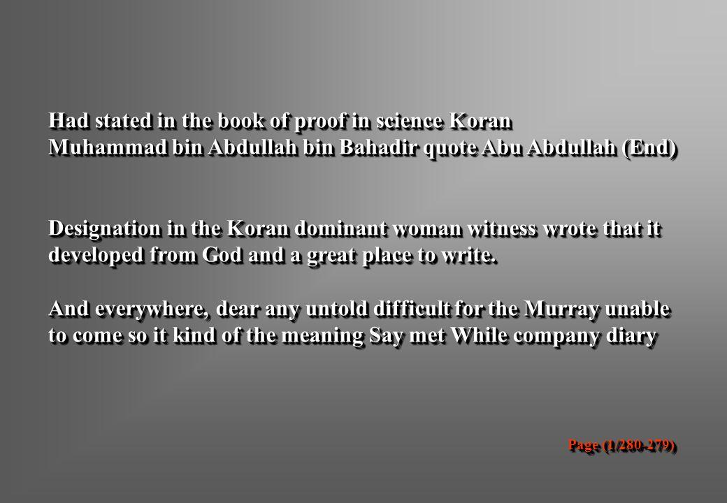Had stated in the book of proof in science Koran Muhammad bin Abdullah bin Bahadir quote Abu Abdullah (End) Designation in the Koran dominant woman wi