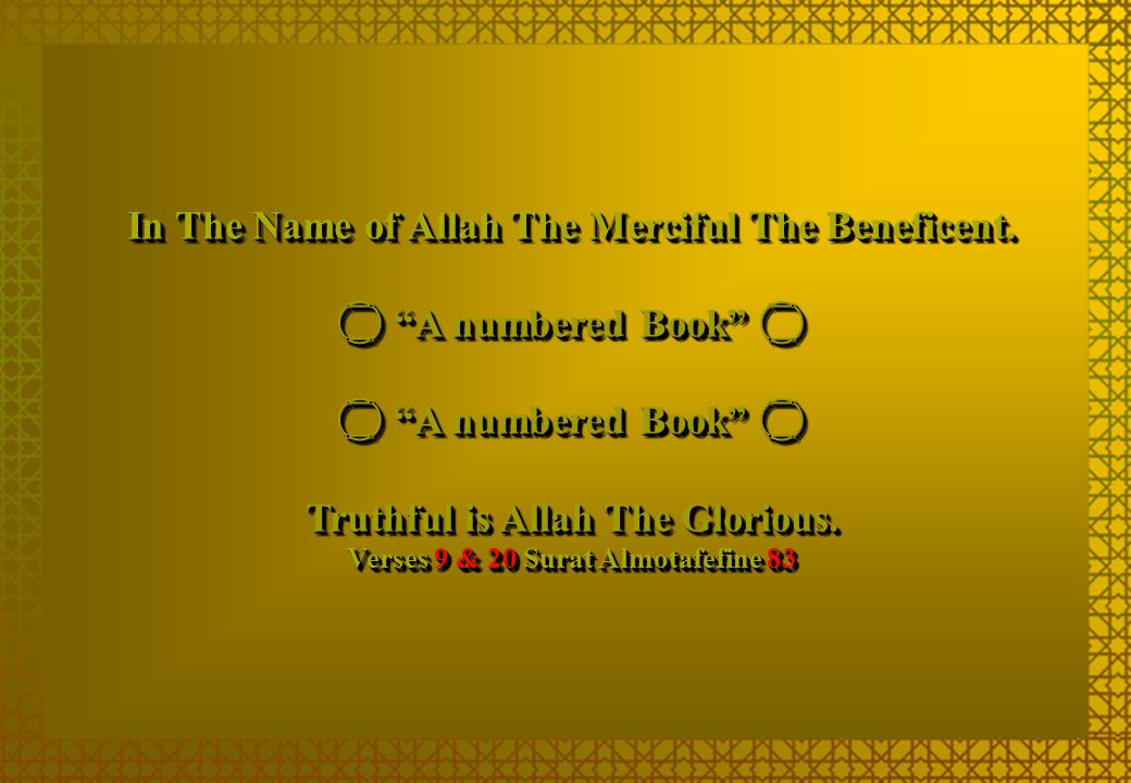 """In The Name of Allah The Merciful The Beneficent.  """"A numbered Book""""  Truthful is Allah The Glorious. Verses 9 & 20 Surat Almotafefine 83 In The Nam"""