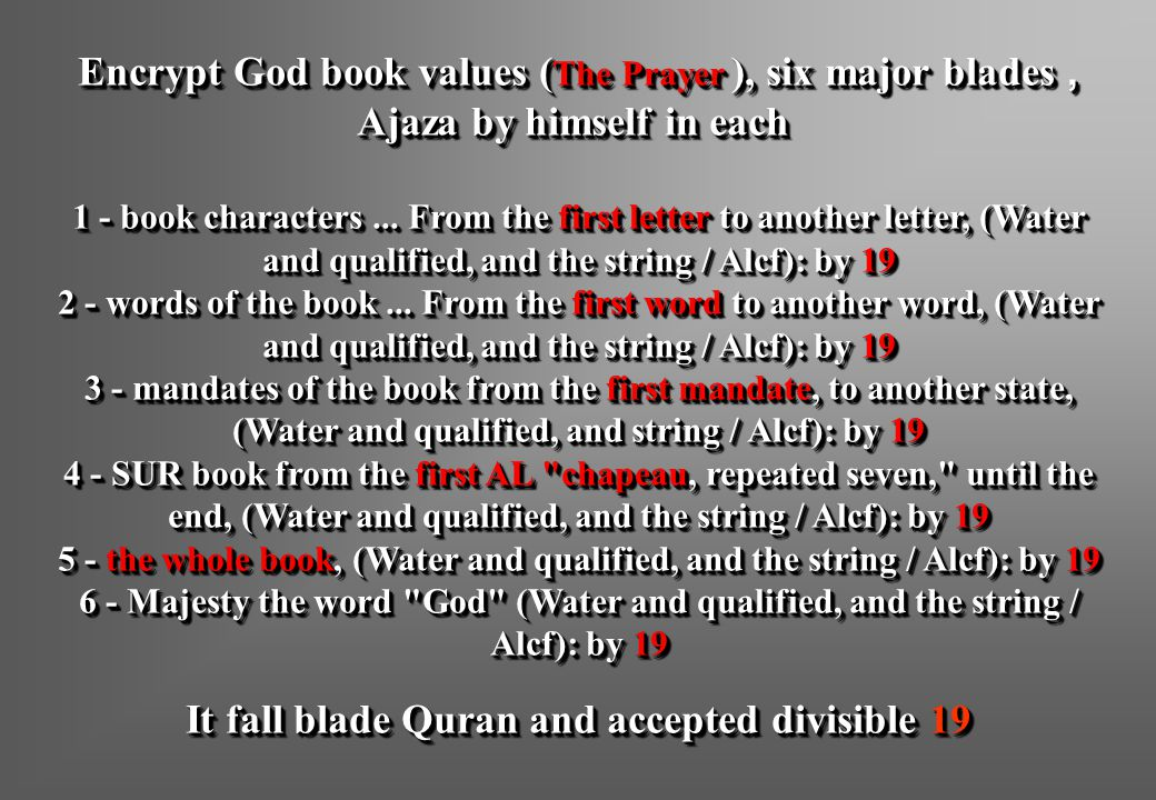 Encrypt God book values ( The Prayer ), six major blades, Ajaza by himself in each 1 - book characters...
