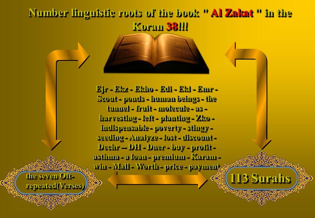 Ejr - Ekz - Ekho - Edi - Ekl - Emr - Scout - ponds - human beings - the tunnel - fruit - molecule - as - harvesting - left - planting - Zko - indispen
