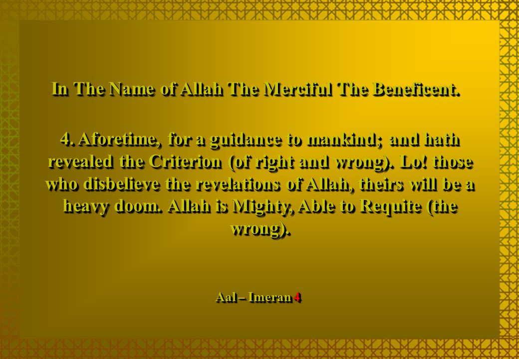 4.Aforetime, for a guidance to mankind; and hath revealed the Criterion (of right and wrong).