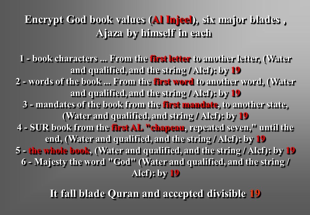 Encrypt God book values (Al Injeel), six major blades, Ajaza by himself in each 1 - book characters...