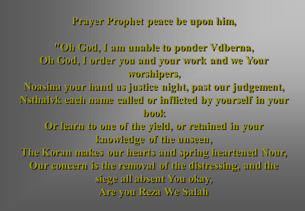 Prayer Prophet peace be upon him,