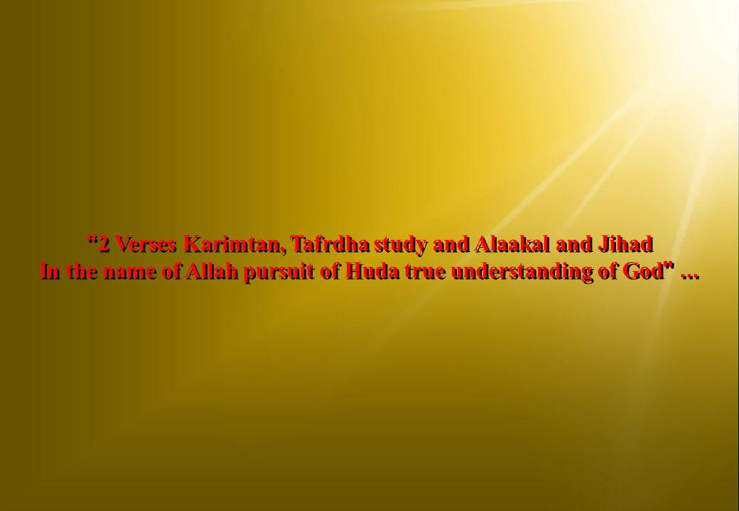 """2 Verses Karimtan, Tafrdha study and Alaakal and Jihad In the name of Allah pursuit of Huda true understanding of God..."