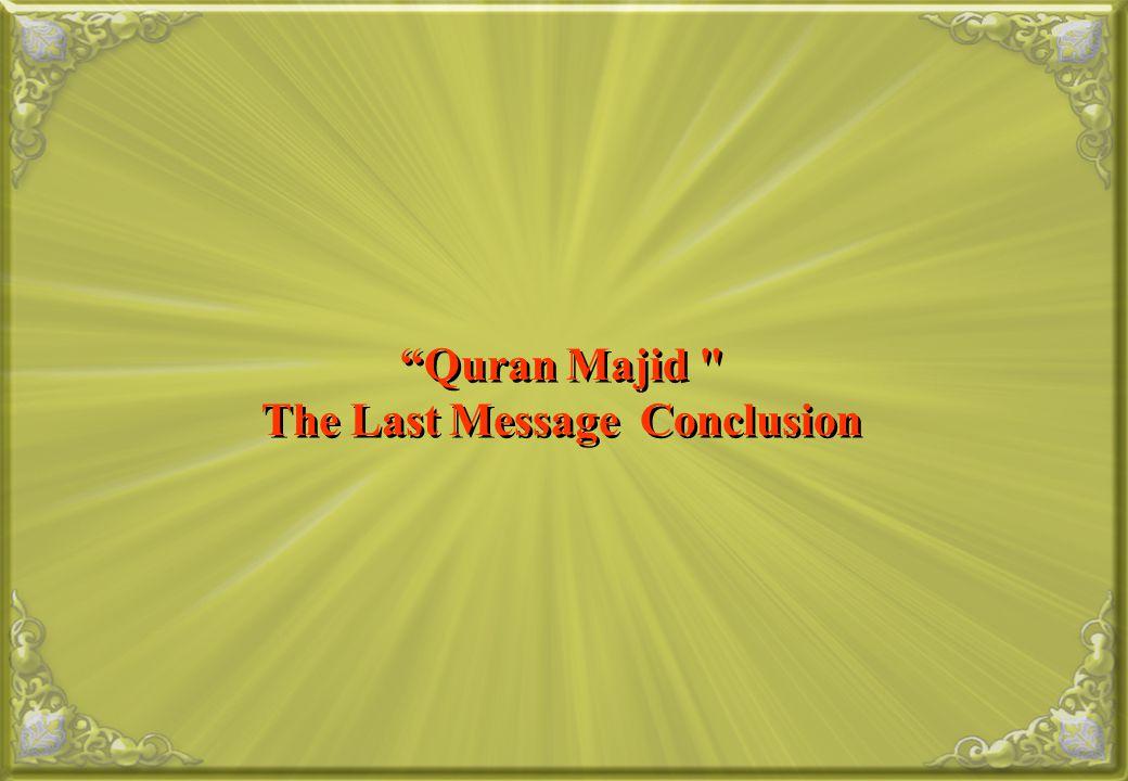 """""""Quran Majid"""