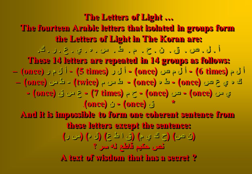 The Letters of Light … The fourteen Arabic letters that isolated in groups form the Letters of Light in The Koran are: أ. ل. ص. ق. ن. ح. م. ط. س. ه. ي