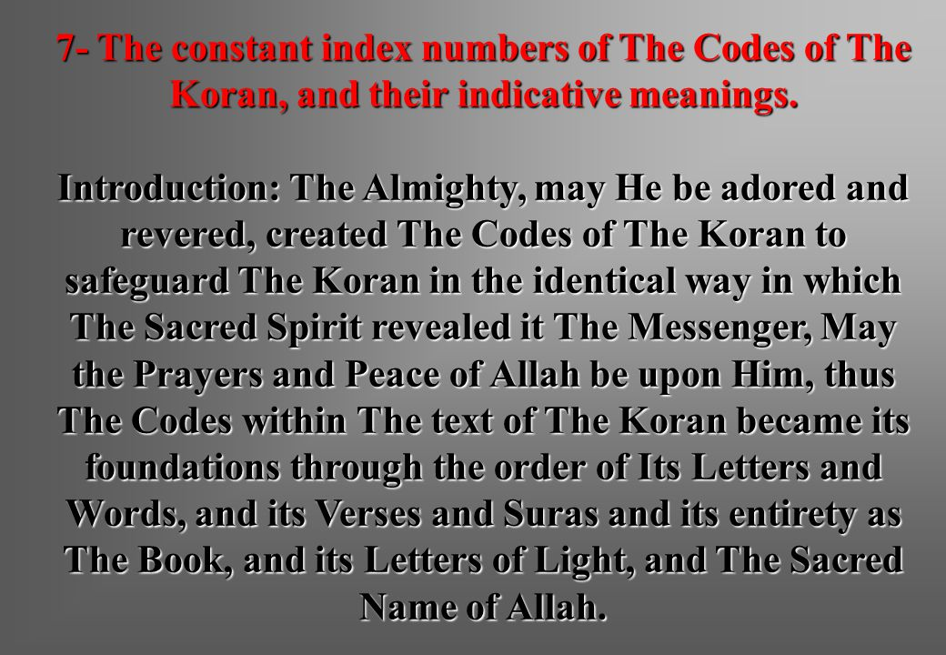 7- The constant index numbers of The Codes of The Koran, and their indicative meanings. Introduction: The Almighty, may He be adored and revered, crea