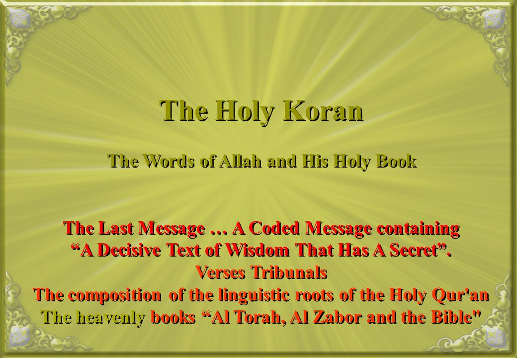 """The Holy Koran The Words of Allah and His Holy Book The Last Message … A Coded Message containing """"A Decisive Text of Wisdom That Has A Secret"""". Verse"""