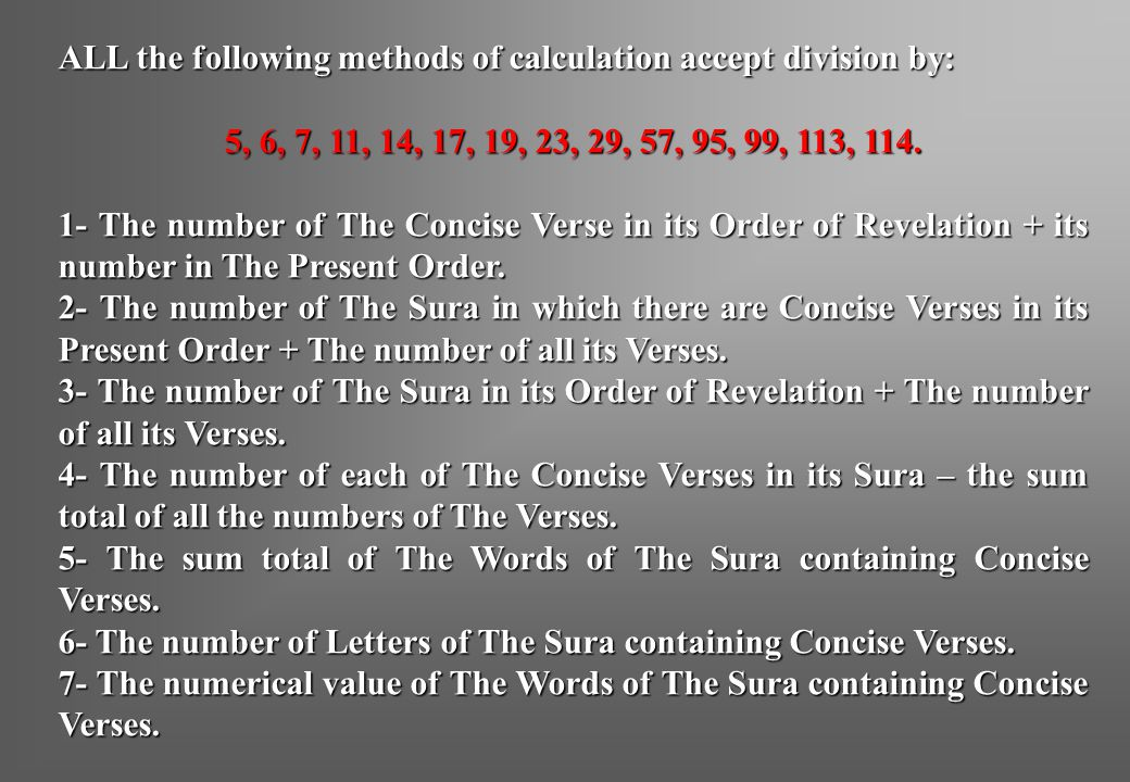 ALL the following methods of calculation accept division by: 5, 6, 7, 11, 14, 17, 19, 23, 29, 57, 95, 99, 113, 114. 1- The number of The Concise Verse