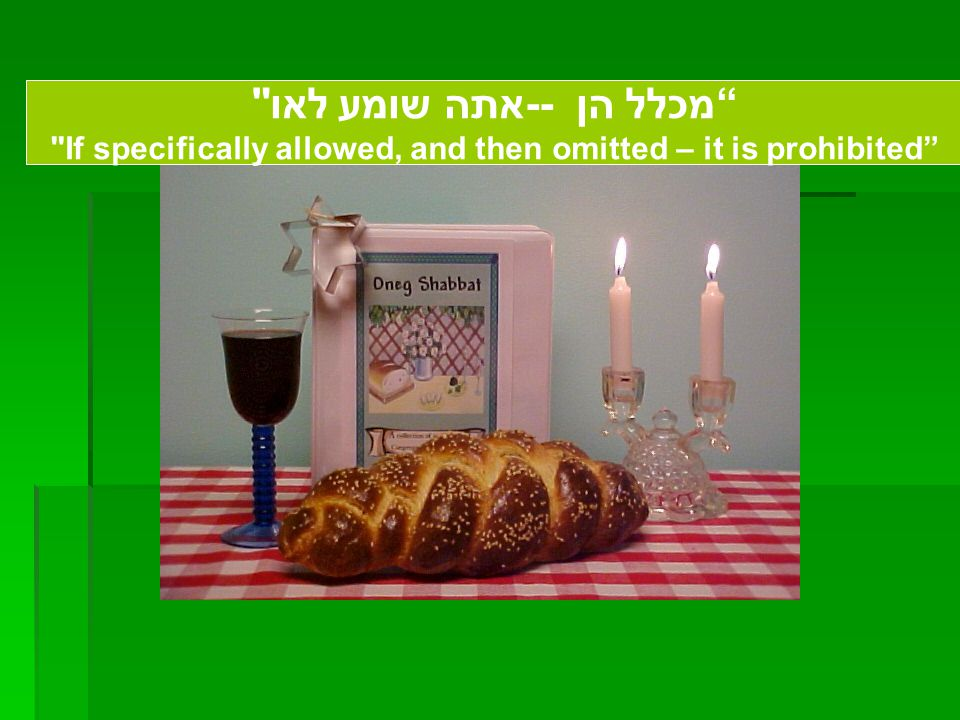 מכלל הן -- אתה שומע לאו If specifically allowed, and then omitted – it is prohibited