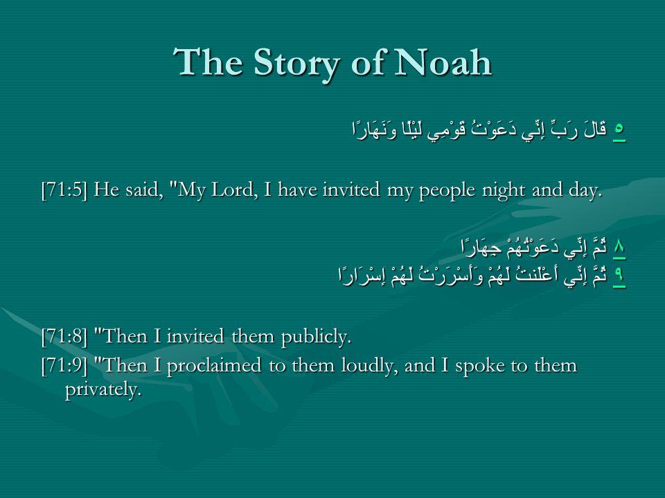 The Story of Noah ٥ ٥ قَالَ رَبِّ إِنِّي دَعَوْتُ قَوْمِي لَيْلًا وَنَهَارًا ٥ [71:5] He said,