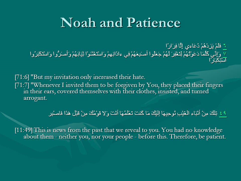 Noah and Patience ٦ ٦ فَلَمْ يَزِدْهُمْ دُعَاءي إِلَّا فِرَارًا ٦ ٧ ٧ وَإِنِّي كُلَّمَا دَعَوْتُهُمْ لِتَغْفِرَ لَهُمْ جَعَلُوا أَصَبِعَهُمْ فِي ءاذَا