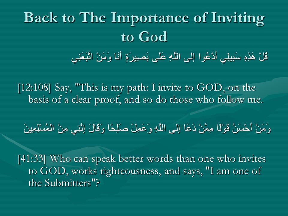 Back to The Importance of Inviting to God قُلْ هَذِهِ سَبِيلِي أدْعُوا إلَى اللَّهِ عَلَى بَصِيرَةٍ أنَا وَمَنْ اتَّبَعَنِي قُلْ هَذِهِ سَبِيلِي أدْعُ