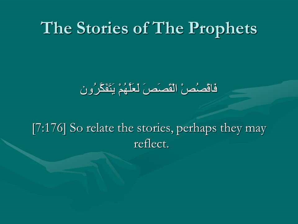 The Stories of The Prophets فَاقْصُصْ الْقَصَصَ لَعَلَّهُمْ يَتَفَكَّرُون [7:176] So relate the stories, perhaps they may reflect. [7:176] So relate t