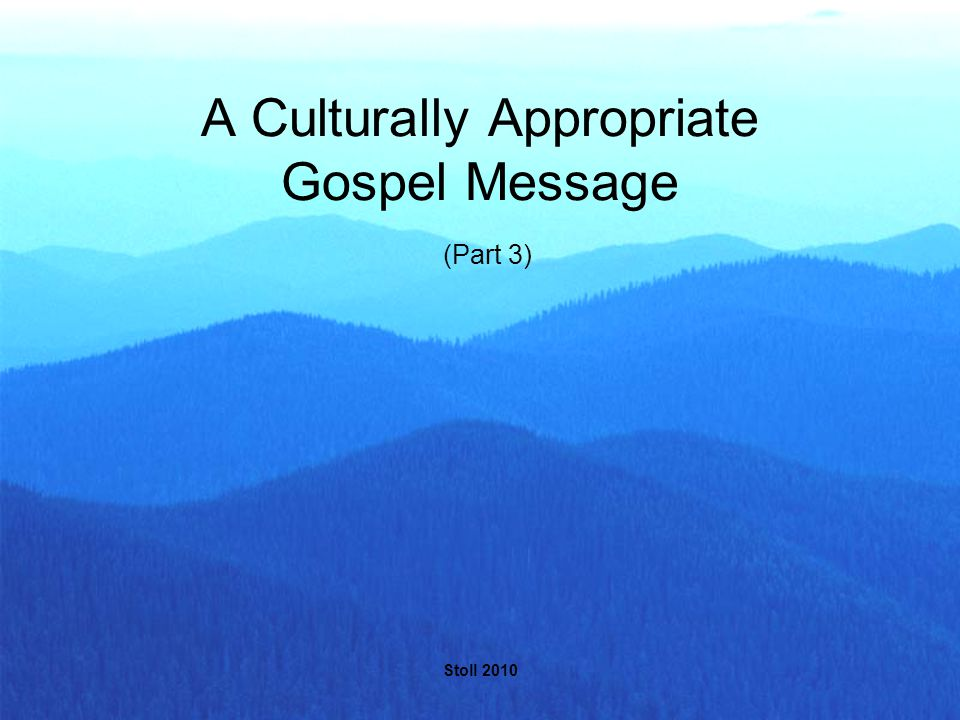 The information in this presentation is taken from: The Messenger, The Message, The Community by Roland Muller 2006 Publisher: CanBooks; ISBN: 0-9733642-1-1