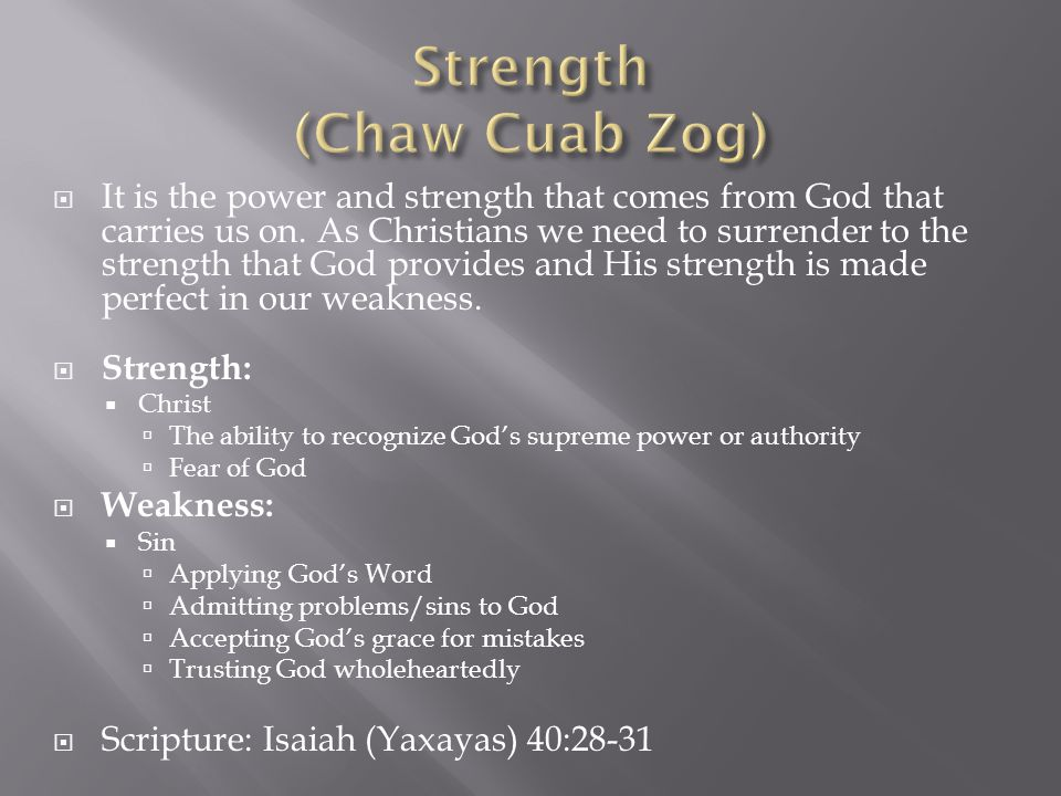  It is the power and strength that comes from God that carries us on.