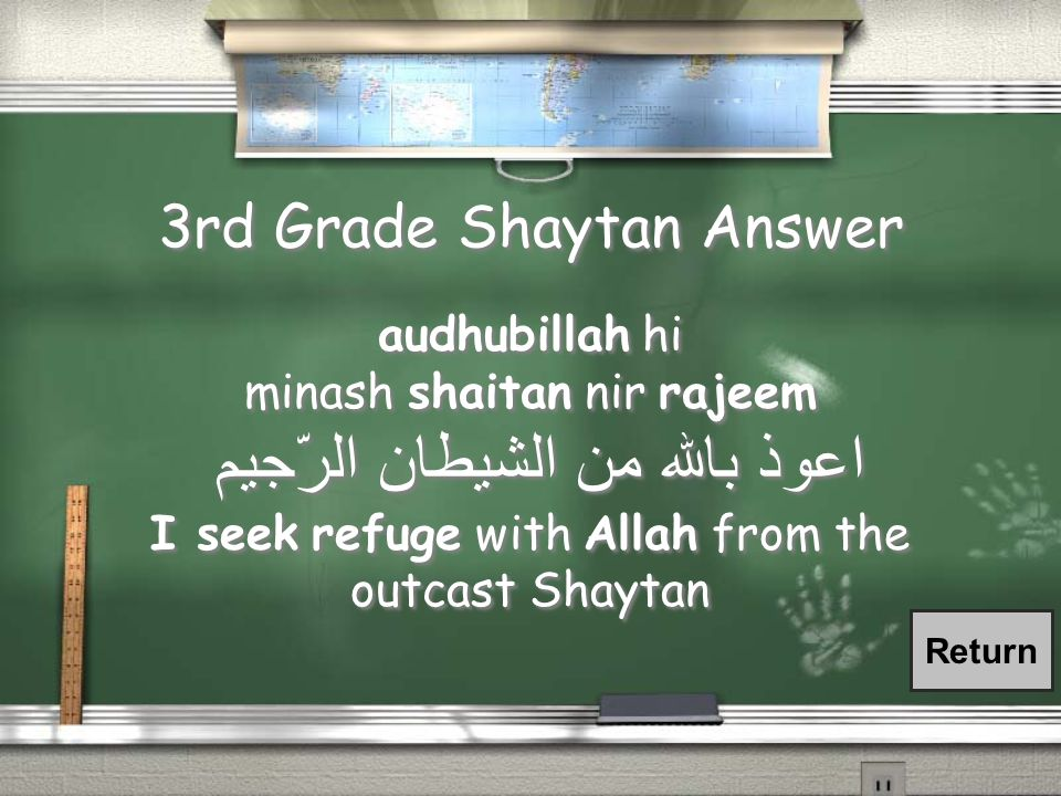 3rd Grade Shaytan Question We should not try to fight with Shaytan, instead simply ask for help from Allah (SWT) and obey Him.