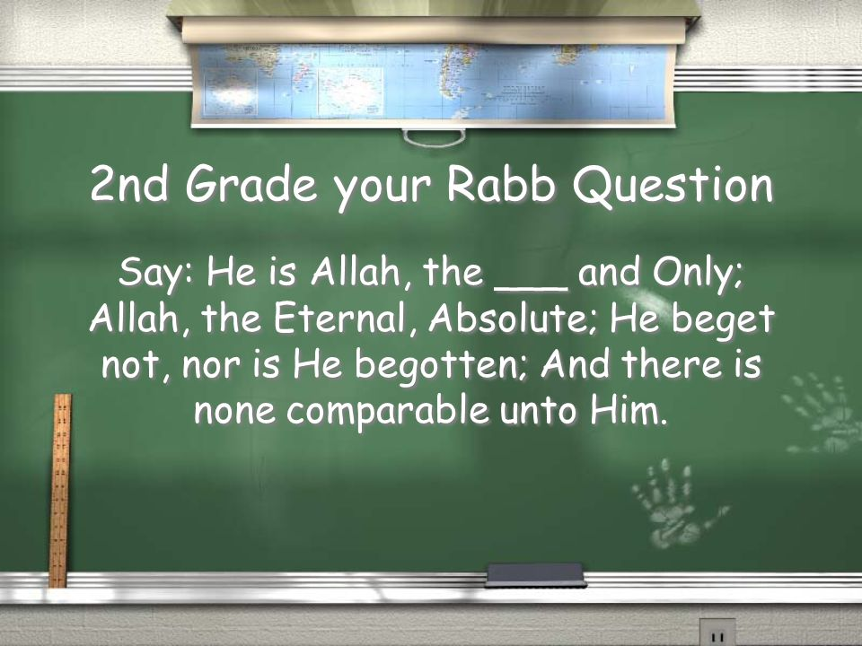 3rd Grade Shaytan Answer audhubillah hi minash shaitan nir rajeem اعوذ باللہ من الشیطان الرّجیم I seek refuge with Allah from the outcast Shaytan audhubillah hi minash shaitan nir rajeem اعوذ باللہ من الشیطان الرّجیم I seek refuge with Allah from the outcast Shaytan Return