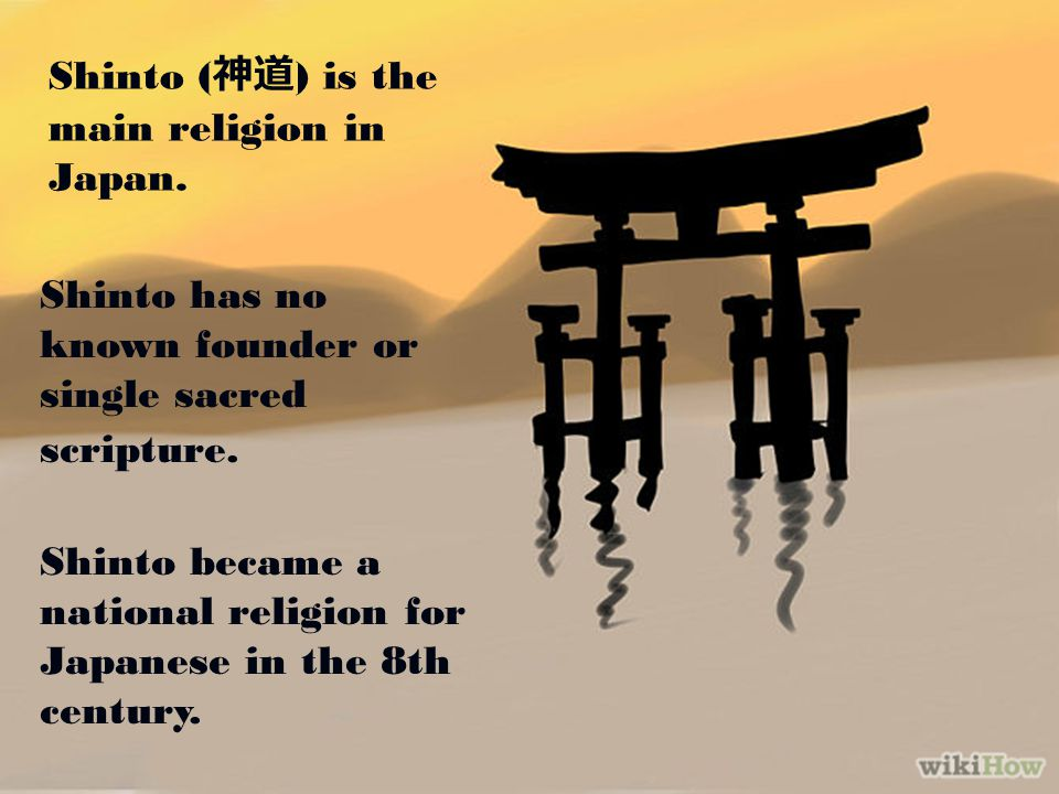 Shinto ( 神道 ) is the main religion in Japan. Shinto has no known founder or single sacred scripture. Shinto became a national religion for Japanese in