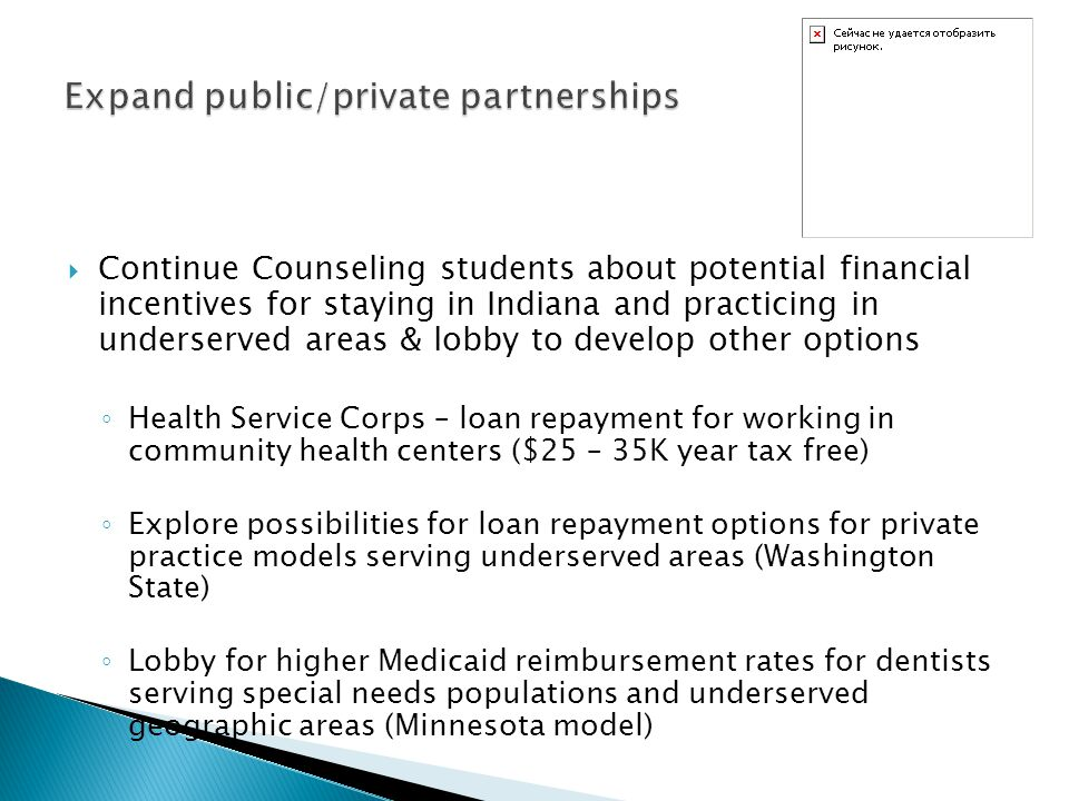  Continue Counseling students about potential financial incentives for staying in Indiana and practicing in underserved areas & lobby to develop othe