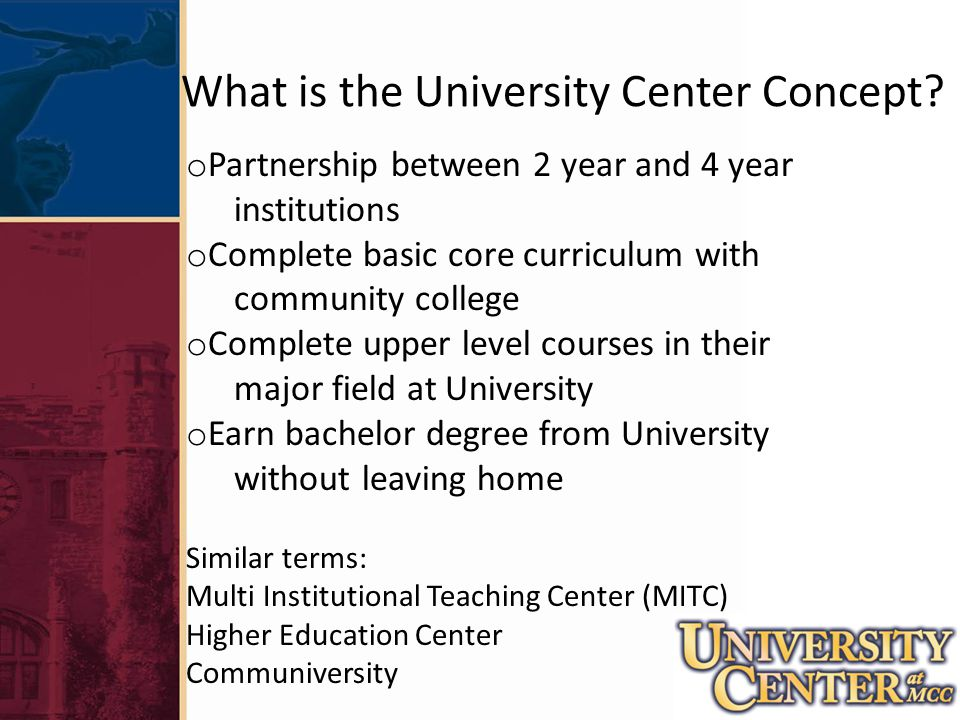 What is the University Center Concept.