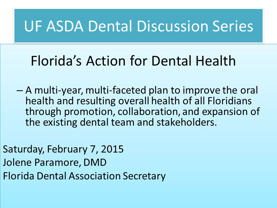 Dental Care Access Account Initiative --A joint local and state dental care access account to promote economic development by providing financial support to qualified, Florida licensed dentists who practice in dental health professional shortage areas or medically underserved areas.