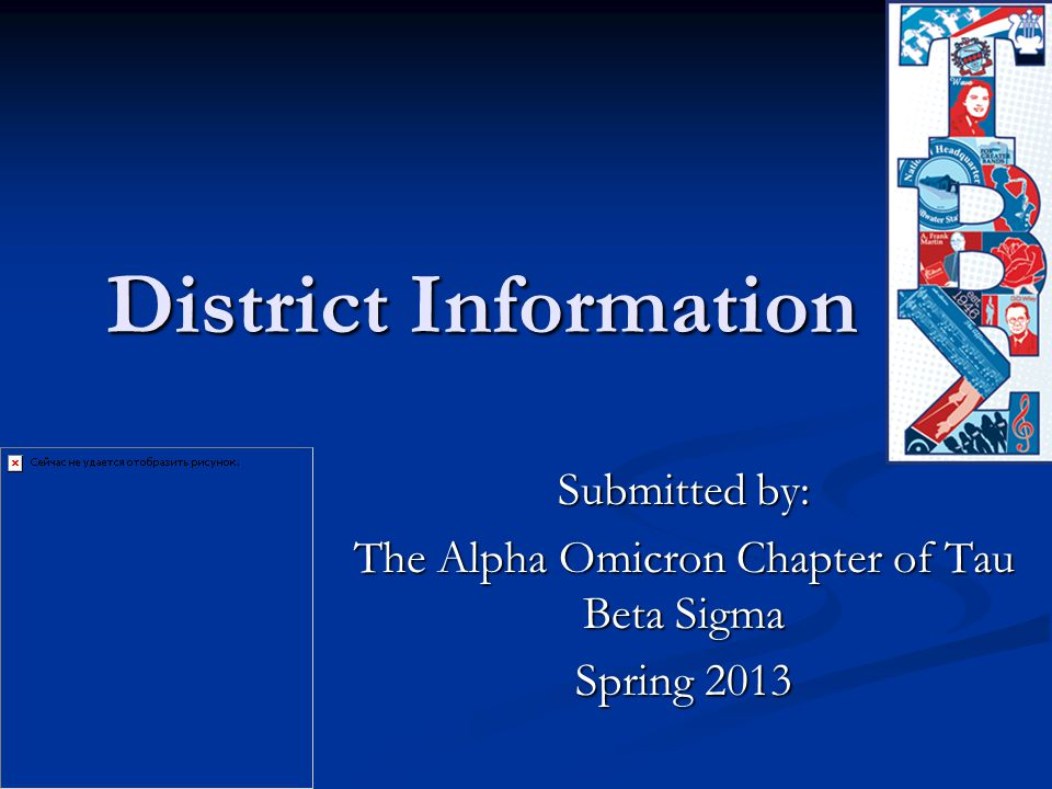District Information Submitted by: The Alpha Omicron Chapter of Tau Beta Sigma Spring 2013
