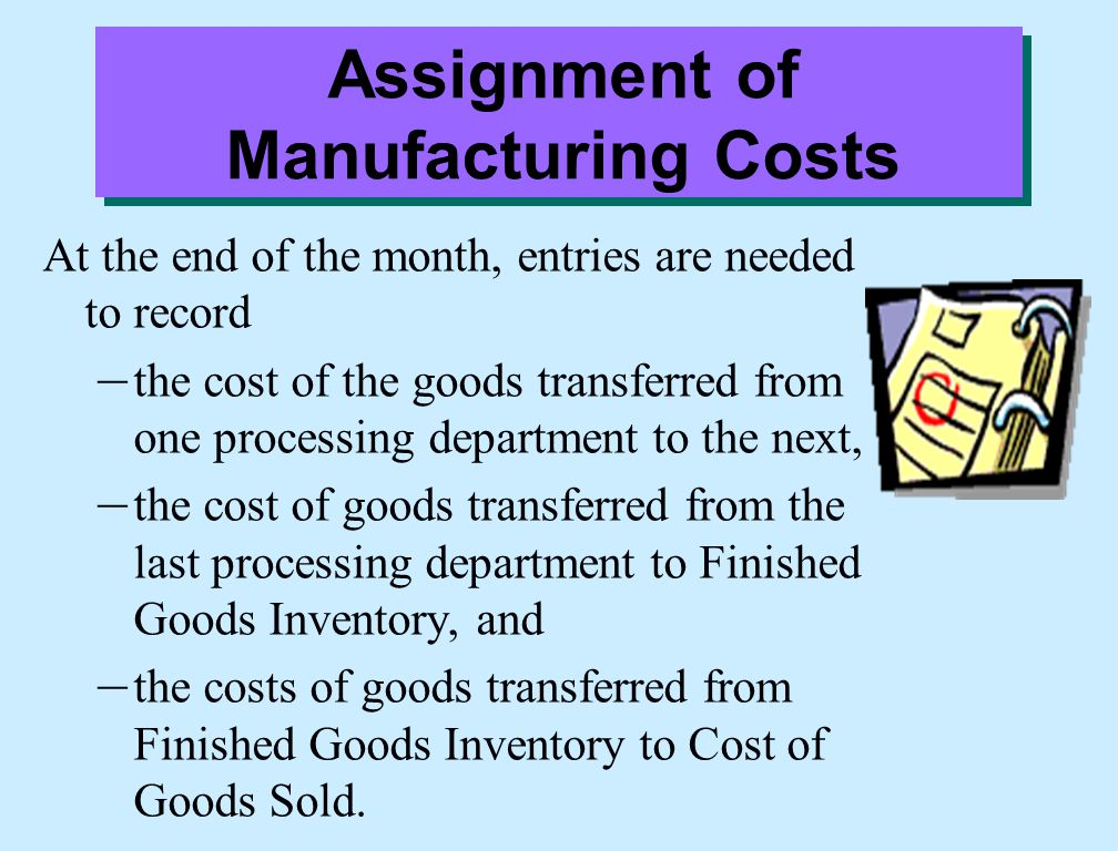 At the end of the month, entries are needed to record – the cost of the goods transferred from one processing department to the next, – the cost of go