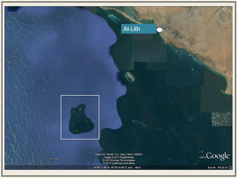 Al-Lith
