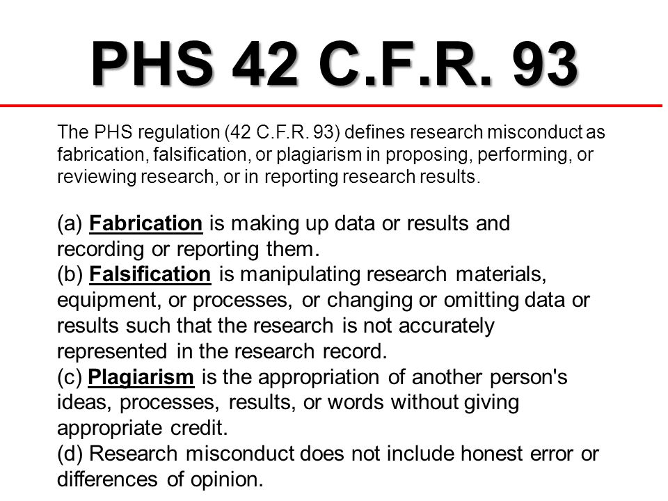 The PHS regulation (42 C.F.R.
