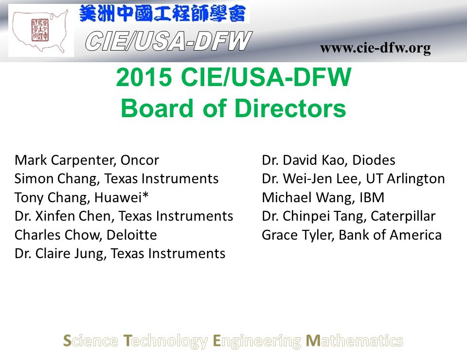 www.cie-dfw.org 2015 CIE/USA-DFW Board of Directors Mark Carpenter, Oncor Simon Chang, Texas Instruments Tony Chang, Huawei* Dr. Xinfen Chen, Texas In