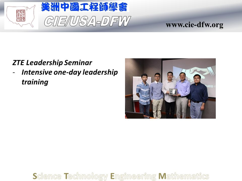 www.cie-dfw.org ZTE Leadership Seminar -Intensive one-day leadership training