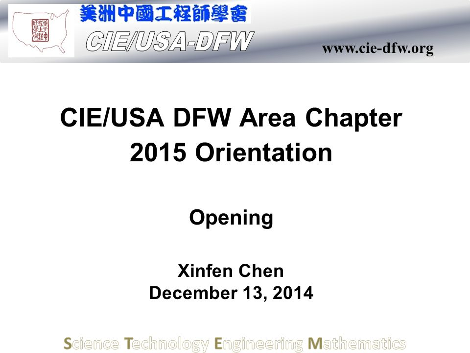 www.cie-dfw.org CIE/USA DFW Area Chapter 2015 Orientation Opening Xinfen Chen December 13, 2014