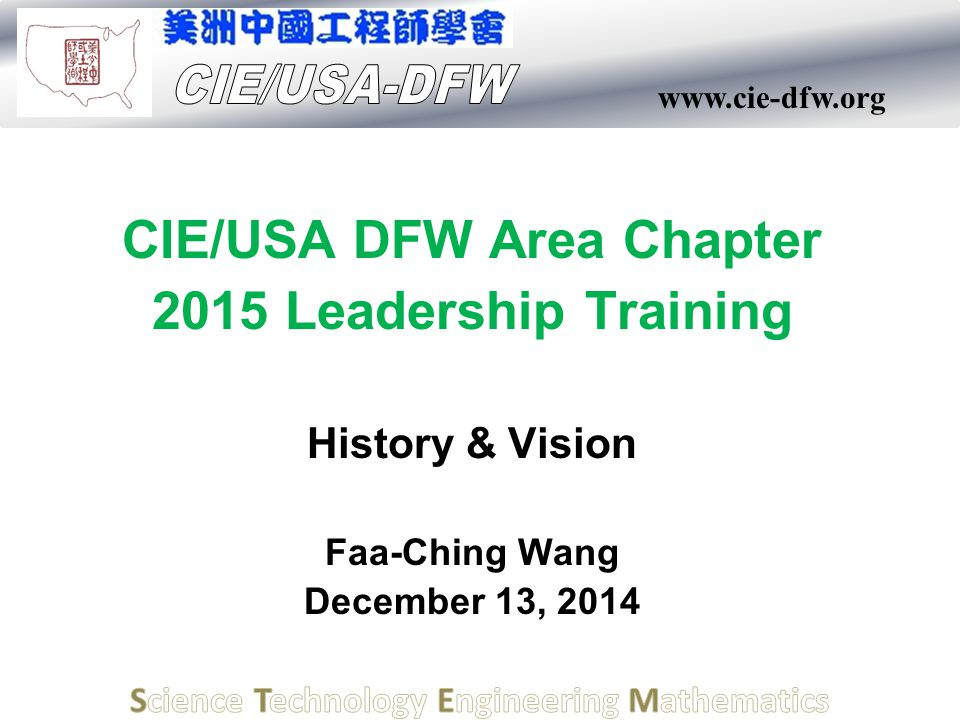 www.cie-dfw.org CIE/USA DFW Area Chapter 2015 Leadership Training History & Vision Faa-Ching Wang December 13, 2014