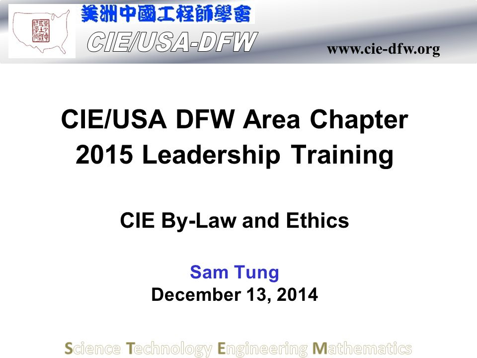 www.cie-dfw.org CIE/USA DFW Area Chapter 2015 Leadership Training CIE By-Law and Ethics Sam Tung December 13, 2014
