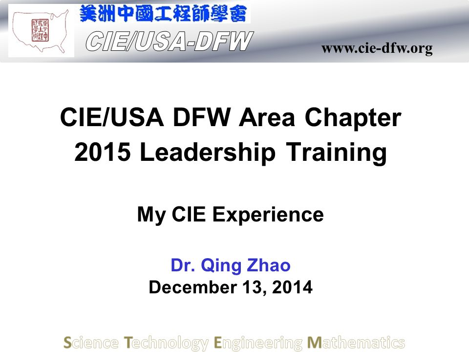 www.cie-dfw.org CIE/USA DFW Area Chapter 2015 Leadership Training My CIE Experience Dr. Qing Zhao December 13, 2014