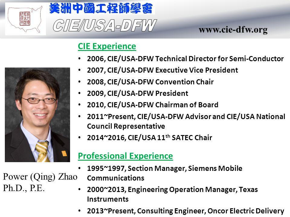 www.cie-dfw.org CIE Experience 2006, CIE/USA-DFW Technical Director for Semi-Conductor 2007, CIE/USA-DFW Executive Vice President 2008, CIE/USA-DFW Co