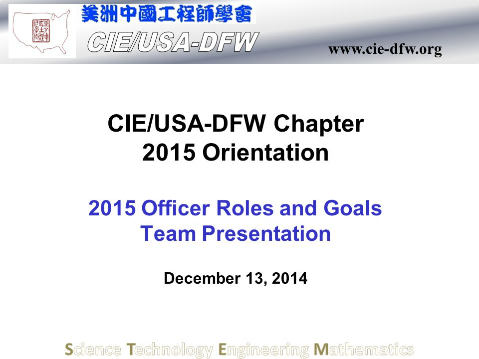 www.cie-dfw.org CIE/USA-DFW Chapter 2015 Orientation 2015 Officer Roles and Goals Team Presentation December 13, 2014