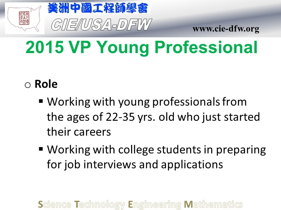 www.cie-dfw.org 2015 VP Young Professional o Role  Working with young professionals from the ages of 22-35 yrs. old who just started their careers 