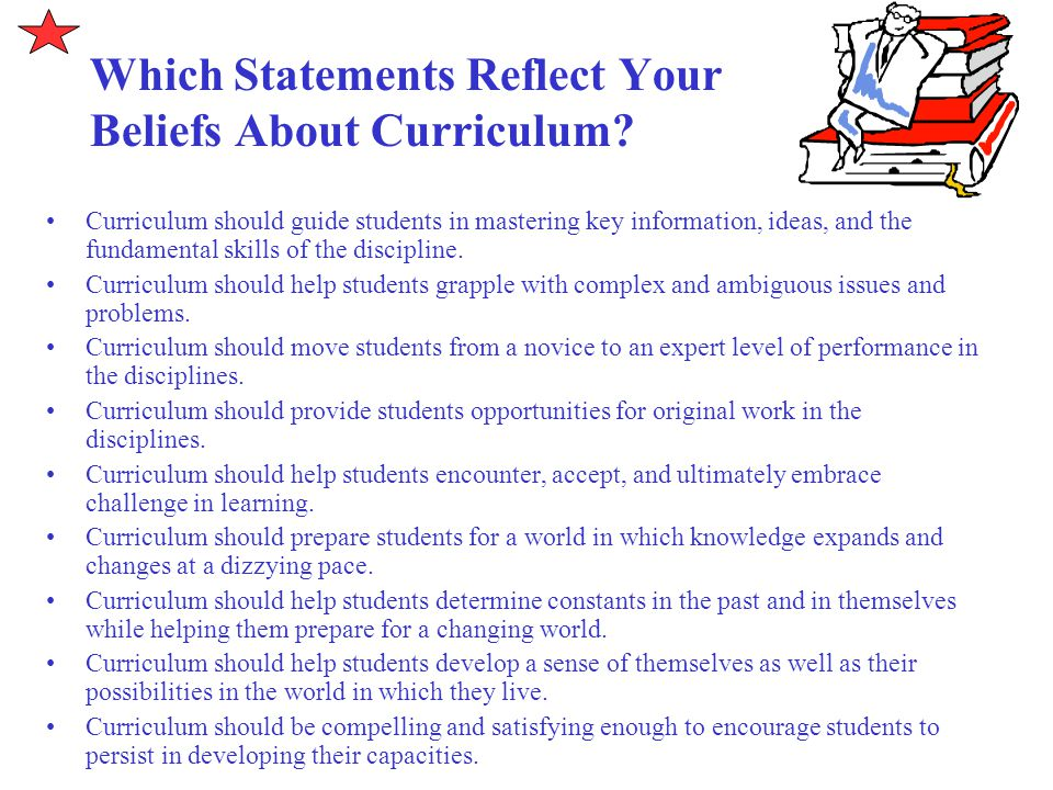 So, how does PCM provide qualitatively differentiated curriculum.
