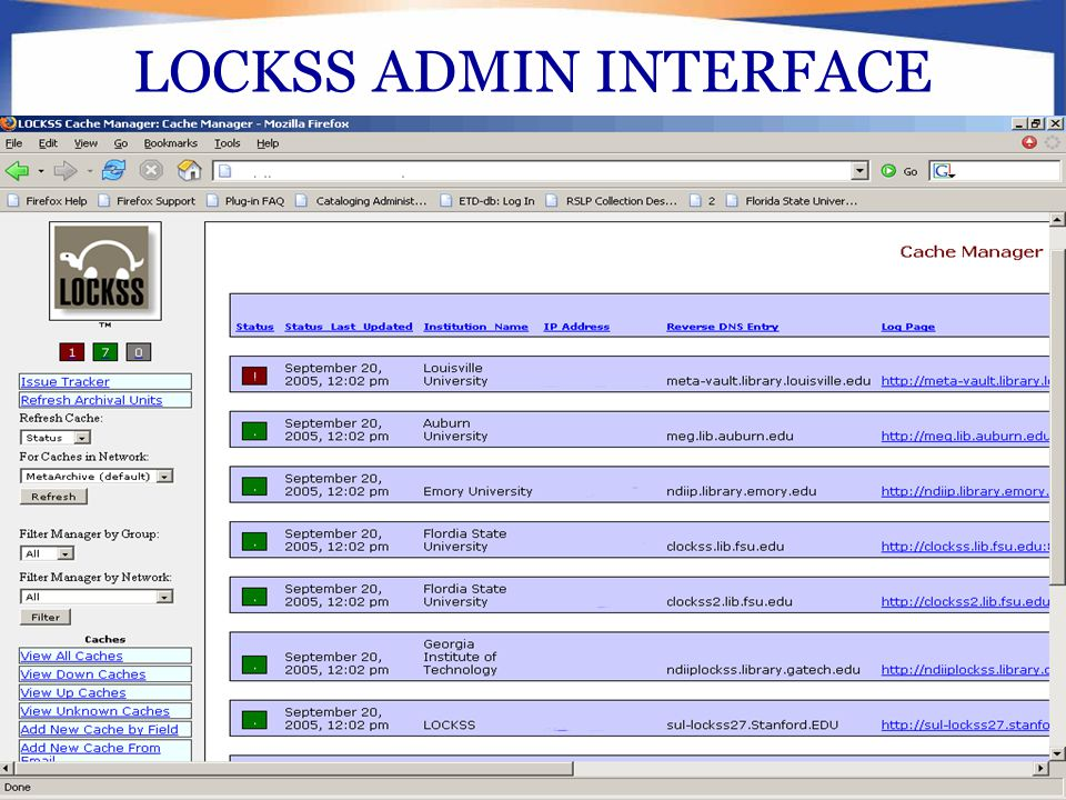 LOCKSS ADMIN INTERFACE