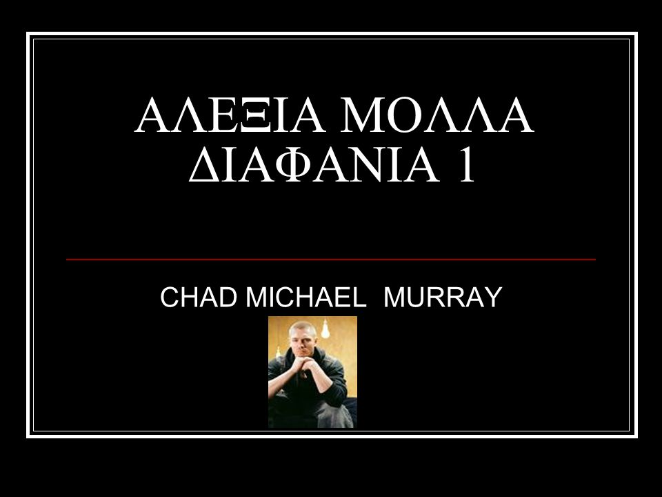 24 August 1981, Buffalo, New York, USA Birth Name 24 August1981Buffalo, New York, USA Chad Michael Murray Nickname CMM Height 6 (1.83 m) Mini Biography Born in Buffalo, New York, Chad found a ready audience early on.