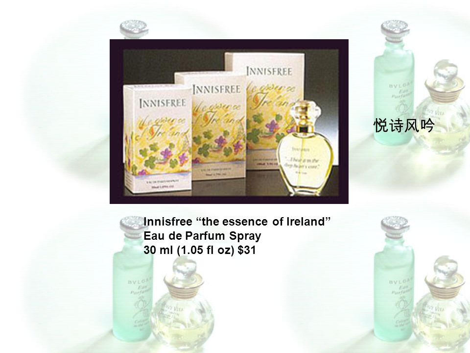 Innisfree the essence of Ireland Eau de Parfum Spray 30 ml (1.05 fl oz) $31 悦诗风吟