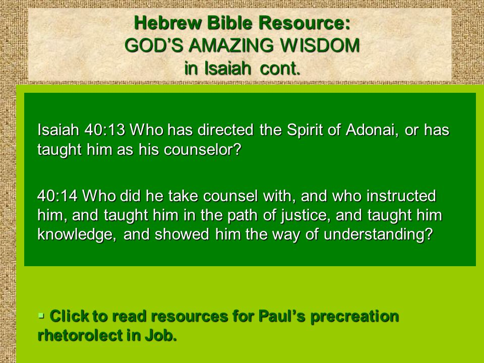 Hebrew Bible Resource: GOD'S UNSEARCHABLE WISDOM in Job Job 5:8 But as for me, I would seek God.