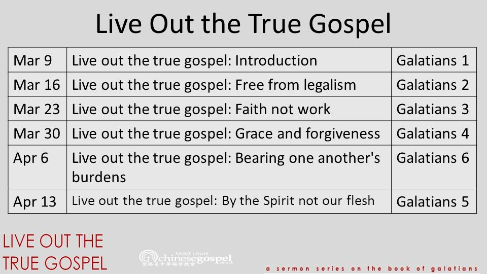 Live Out the True Gospel Mar 9Live out the true gospel: Introduction Galatians 1 Mar 16Live out the true gospel: Free from legalismGalatians 2 Mar 23L